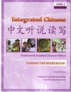 Integrated Chinese: Level 2 (Traditional and Simplified) Character Workbook - Tao-Chung Yao