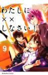 Missions of Love 9 - Ema Tōyama