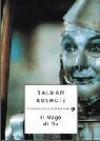 Il Mago di Oz - Salman Rushdie, Giuseppe Strazzeri