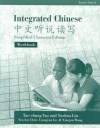 Integrated Chinese, Level 1, Part 1: Textbook (Simplified Character Edition) (C&T Asian Languages Series.) (English and Mandarin Chinese Edition) - Daozhong Yao, Ted Yao