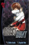 Ghost Hunt, Vol. 6 - Shiho Inada, Fuyumi Ono