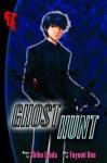 Ghost Hunt 7 - Shiho Inada, Fuyumi Ono