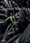 Jennifer Wen Ma - David Elliott, Jennifer Ma, Thomas Krens