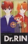 Let's Ask Dr. Rin Vol. 5 - Kiyoko Arai