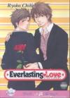 Everlasting Love - Ryoko Chiba