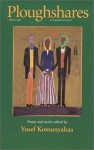 Ploughshares Spring 1997: Poems and Stories - Yusef Komunyakaa