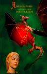 Andromache - Hüterin der N.O.T.I.Z.E.N. - Fantasy Notizbuch - weiße Seiten mit einem Drachen in der Ecke - Samuriel Sternenfeuer