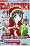 Daisuki 02/2004 - verschiedene