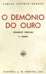 O Demónio do Ouro - Camilo Castelo Branco
