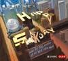 Happy Smekday oder Der Tag, an dem ich die Welt retten musste: 5 CDs - Adam Rex, Cathlen Gawlich, Anne Brauner