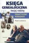 Księga genealogiczna twojej rodziny : praktyczny poradnik - Paweł. Laskowicz