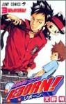 Reborn!, Volume 3 - Akira Amano (天野 明)