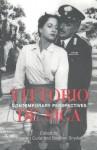 Vittorio de Sica - Howard Curle, Stephen Snyder