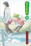Yotsuba&!, Vol. 13 - Kiyohiko Azuma