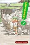 Yotsuba&!, Vol. 07 - Kiyohiko Azuma