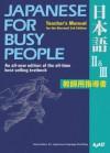 コミュニケーションのための日本語 【改訂第3版】 II & III 用 教師用指導書 - Japanese for Busy People [Revised 3rd Edition] II & III Teacher's Manual - 国際日本語普及協会