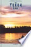 Yukon River - Tim McNeese