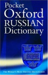 The Pocket Oxford Russian Dictionary - Colin Howlett, Della Thompson