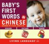 Baby's First Words in Chinese (Baby's First Words) - Living Language