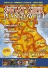 Świat Gier Planszowych #4 - Ignacy Trzewiczek, Rafał Szyma, Mateusz Pitulski, Redakcja Świat Gier Planszowych