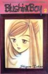 BlushinXBoy Vol. 2 - Shigeru Takao