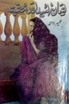 Iman Umeed Aur Mohabbat - Umera Ahmed