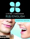Living Language English for Japanese Speakers, Essential Edition (ESL/ELL): Beginner course, including coursebook, 3 audio CDs, and free online learning - Living Language