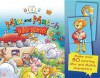 Candle Bible for Toddlers: Mix and Match Bible Stories - Juliet David