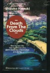 Death from the Clouds - Shizuko Natsuki