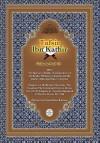 Tafsir Ibn Kathir Volume 8 0f 10 - Muhammad Saed Abdul-Rahman