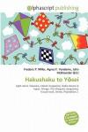 Hakushaku to Ysei - Frederic P. Miller, Agnes F. Vandome, John McBrewster