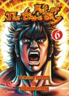 LC: Fist of the Blue Sky vol. 06 (Fist of the Blue Sky, # 6) - Hara Tetsuo, Buronson