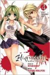 Higurashi When They Cry: Eye Opening Arc, Vol. 4 - Ryukishi07, Yutori Houjyou