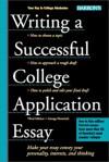 Writing a Successful College Application Essay (Barron's Writing a Successful College Application Essay) - George Ehrenhaft