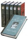 The Oxford Illustrated Jane Austen (Six Volume Set) - R.W. Chapman, Jane Austen