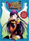 Venus Versus Virus Omnibus 2 - Atsushi Suzumi