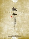 Chuang-tzu (Chinese-English Bilingual Edition) - Zhuangzi, Fung Yu-Lan