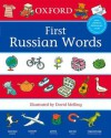 First Russian Words - David Melling