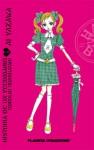 Gokinjo Monogatari #1 (Perfect Edition) - Ai Yazawa
