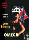 Omega (Hawk File Series #2) - Loren Robinson, Cameron Beierle