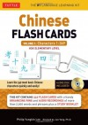 FLASH CARDS: Chinese Flash Cards Kit Volume 1: Characters 1-349: Hsk Elementary Level - NOT A BOOK
