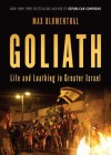Goliath: Life and Loathing in Greater Israel (Audio) - Max Blumenthal