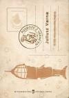 20.000 mil podmorskiej żeglugi. Tom 1 - Juliusz Verne