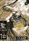 RG Veda, tome 9 - CLAMP