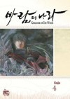 Kingdom of the Winds Volume 5 - Kimjin