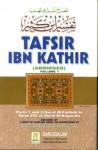 Tafsir Ibn Kathir - Abridged - ابن كثير, Safiur-Rahman Mubarakpuri, Ibn Kathir