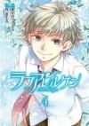 ラブアレルゲン 4 [Love Allergen 4] - Akahori Satoru, Katsura Yukimaru