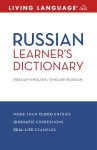 Complete Russian: The Basics (Dictionary) - Living Language