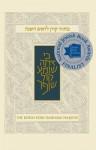 Koren Sacks Rosh Hashana Mahzor: High Holiday Prayer Book with Translation & Commentary by Rabbi Jonathan Sacks - Jonathan Sacks