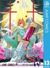 D.Gray-man 13 (ジャンプコミックスDIGITAL) (Japanese Edition) - Katsura Hoshino, 星野 桂